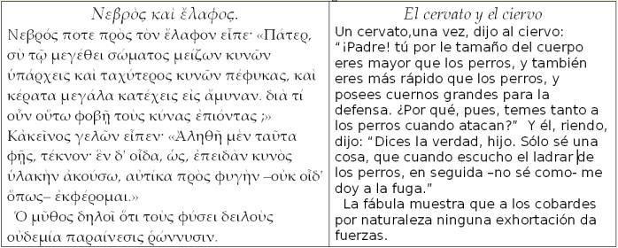 Chambry 247 Cervato y ciervo