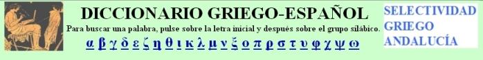 dicc griego vox  II