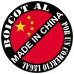 boicot made in china copy 50