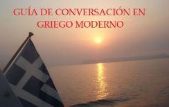 blog GUÍA CONVERSACIÓN GRIEGO MODERNO 500 X 320